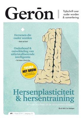 Gerōn. Tijdschrift over ouder worden & samenleving. Abonnement. Online Only.