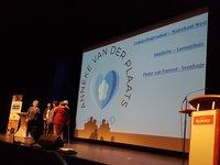 Lorentzhuis wint de eerste Anneke van der Plaats Award