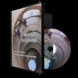 DVD - Ger, Mijn Hoofd in eigen hand_