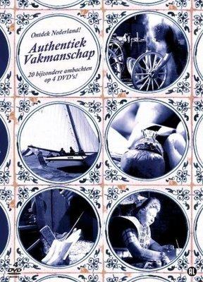 DVD - Ontdek Authentiek Vakmanschap