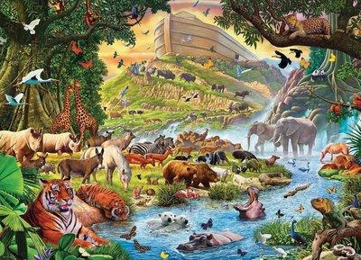 Puzzel - 500 XL stukjes - Noach's ark voor de regen