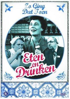 DVD Vroeger - Eten en drinken