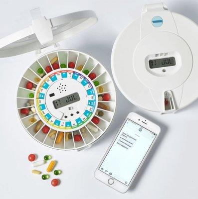 Medicijnendoos- Automatische afgifte & SMS functie