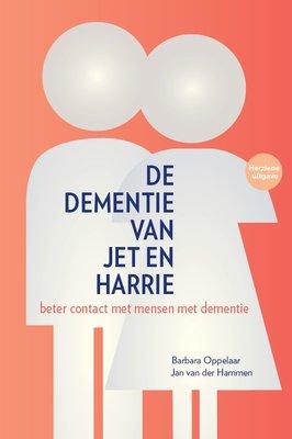 De dementie van Jet en Harrie - Boek | Speciale uitgave voor organisaties