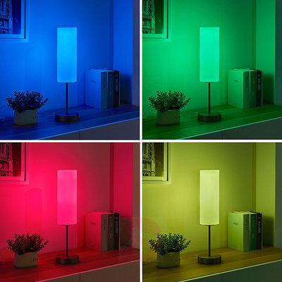 Snoezel lamp - Felice - met veranderende kleuren en afstandsbediening
