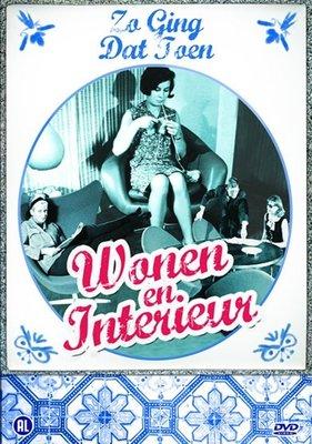DVD Vroeger - Zo ging dat Toen - Wonen en Interieur