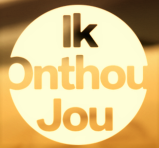 Ik Onthou Jou - Online levensverhaal